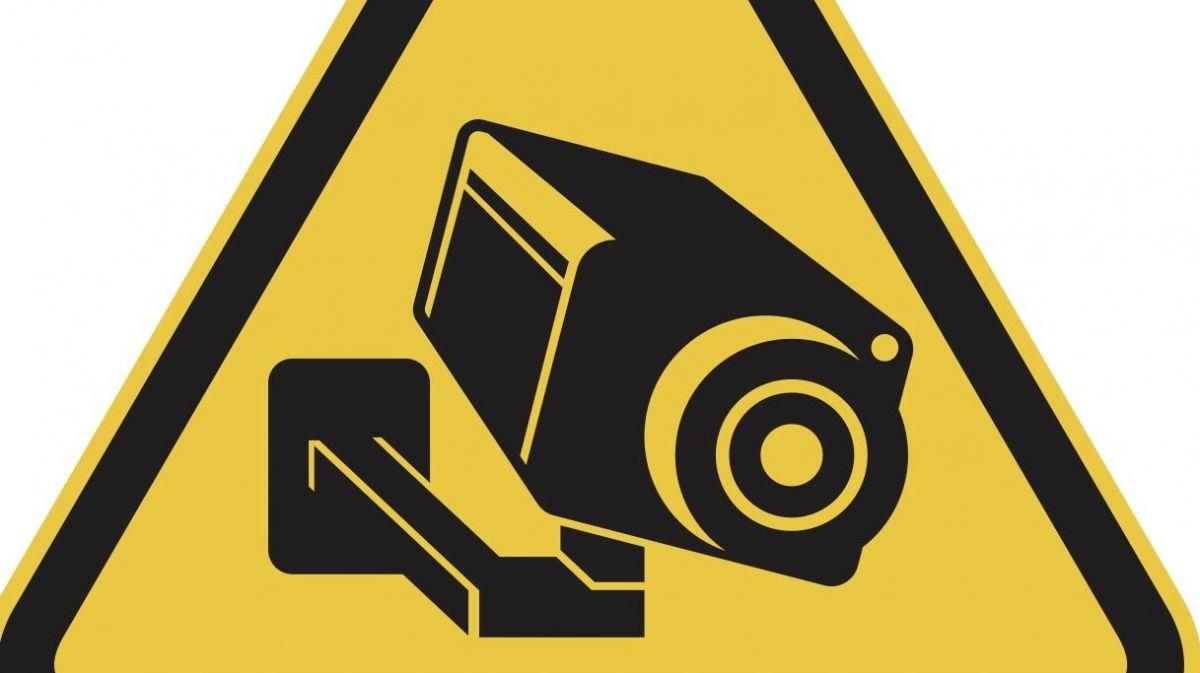 Wer auf privatem Grund eine Videoüberwachung installiert, muss sich an gewisse Regeln halten. Foto: www.shutterstock.com/VoodooDot